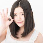【大阪のメンズエステ】友人と…同僚と…2人でも受付できる!お店おすすめ7選